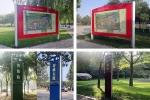 学校发布北校区道路楼宇命名方案并启用新版南北校区平面图 - 河南理工大学