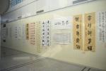 第六届河南省高校廉政文化作品展评活动在郑州大学举行(图) - 郑州大学