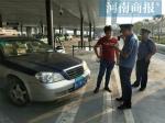 记者蹲点郑州机场:出租车单日发车破1700,20年来最高 - 河南一百度