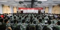 河南理工大学鹤壁工程技术学院举行2017级新生开学典礼 - 河南理工大学
