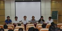 资环学院召开2017年下半年工作会议 - 河南理工大学