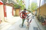 """郑州运营专员每天都会从各类""""藏车处""""掂出数十辆共享单车 - 河南一百度"""