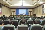 我院举办法治宣讲报告会 - 社会科学院