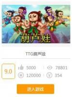 1.jpg - 郑州新闻热线