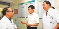 谢伏瞻在郑州调研医药卫生体制改革工作时强调 深入推进医药卫生体制改革 有效提高人民群众健康水平 - 人民政府