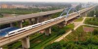 郑州铁路局将启用新列车运行图,本周四首开到南昌高铁 - 河南一百度