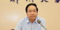 郑州大学召开2017年下半年工作会议(图) - 郑州大学