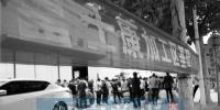 郑州造的苹果手机 要先运到海外再运回中国吗 - 河南一百度