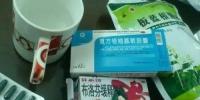 郑州一妈妈给娃喂多了药 一岁娃身体冰冷吓人 - 河南一百度