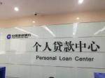 郑州首套房贷利率最高上浮30% 部分银行停贷 - 河南一百度