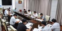 校党委理论学习中心组举行专题学习会 - 河南理工大学