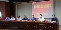 土木工程学院与河南中安建设集团有限公司举行教学实践基地签约揭牌仪式 - 河南理工大学