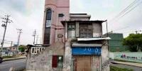 上海最牛钉子屋拆除 一横14年没多得补偿 14年的对峙到底是得是失? - 河南频道新闻