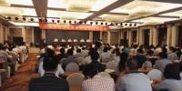 河南省安全监管局在新乡市召开危险化学品安全管理现场会 - 安全生产监督管理局