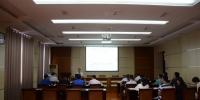 能源学院召开本科教学工作审核评估迎评工作安排会 - 河南理工大学