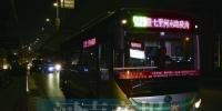 """郑州今天再开20条社区线 家门口的""""小绿车""""带你赶地铁 - 河南一百度"""