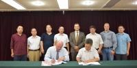 我院与白俄罗斯国家科学院签订战略合作协议 - 社会科学院