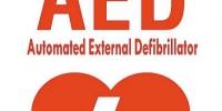 郑州5年内万台AED急救设备上岗 突发心脏病有它能救命 - 河南一百度