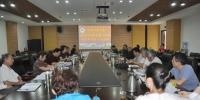 落实改革 科学规划 学校召开教学督导工作会议 - 河南工业大学