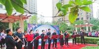 中国(郑州)2017中秋文化节在绿博园开幕 - 人民政府