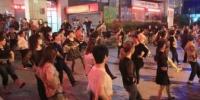 浙江绍兴立法规范广场舞 警告后不改正的噪音扰民可罚款500元 - 河南频道新闻
