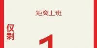 1.jpg - 河南一百度