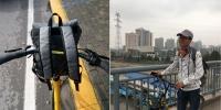 """500公里一元钱!郑州学生""""国庆""""假期骑共享单车到武汉 - 河南一百度"""
