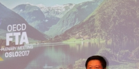 王军出席第十一届税收征管论坛大会并强调?走联动集成的税收征管现代化之路 - 地方税务局
