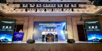 第六届中国创新创业大赛先进制造行业总决赛暨2017小微企业创业创新峰会在我省洛阳市成功举办 - 科学技术厅
