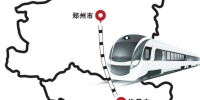 郑州地铁将南延到许昌!郑州段具体线路出炉 - 河南一百度