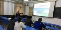 医学院举行教师试讲研讨活动 - 河南理工大学