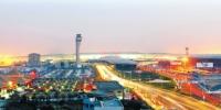 24小时直击繁忙的郑州新郑国际机场:中原腾飞 机场不眠 - 河南一百度