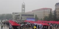 我校举行粮油行业专场招聘会暨2018届就业工作启动仪式 - 河南工业大学