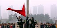 我校师生热议党的十九大胜利开幕 - 河南大学