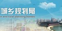郑州17个最新规划同日出炉 涉城中村改造、交通等项目 - 河南一百度