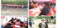 我校举办第二十届大学生心理健康教育宣传月启动仪式 - 河南理工大学