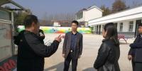 朱俊峰到红花村调研指导扶贫攻坚工作 - 国土资源厅
