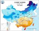 下半年来最强冷空气来袭 长江中下游以北将遇寒潮 - 河南一百度