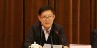 朱长青:学习宣传贯彻十九大精神 深化土地利用综合改革 - 国土资源厅