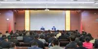 河南省民政厅深入学习宣传贯彻党的十九大精神 凝心聚力推进民政事业走在前列 - 民政厅