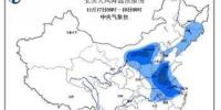 寒潮蓝色预警:山西辽宁等14省份局地降温达10-12℃ - 河南频道新闻