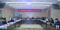 财政部预算评审中心办公用房维修改造项目支出标准中期研讨在郑州举行 - 财政厅