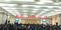 2018年起河南公办职校全面实行生均拨款制 - 教育厅