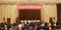 示范引领创思路 凝心聚力促改革 - 国土资源厅