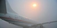 郑州大雾10多车连环追尾 机场高速封闭 - 河南一百度
