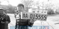 """郑州启用新能源汽车专用绿色号牌 来看""""绿牌""""有啥特别之处 - 河南一百度"""