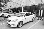 郑州充电桩短缺 车主为充个电从郑州东区跑到西区 - 河南一百度