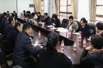 我校召开教代会提案办理工作推进会 - 河南理工大学