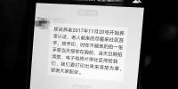 养老保险认证需举报纸拍照 郑州老人:像罪犯在拍照 - 河南一百度