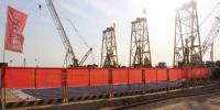 郑济铁路郑州黄河特大桥主体正式开建 - 河南一百度